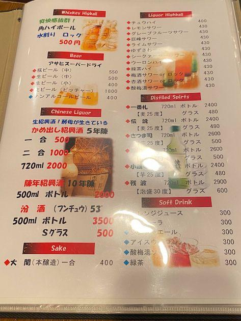 f:id:shuppanproduce:20200827115254j:plain