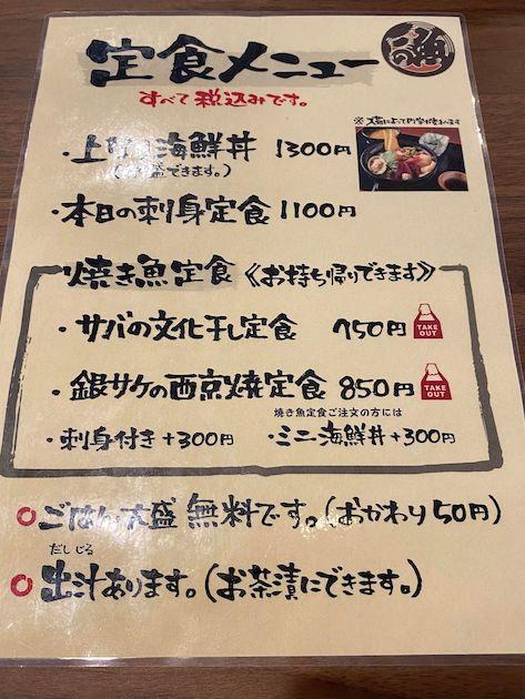 f:id:shuppanproduce:20200911165444j:plain