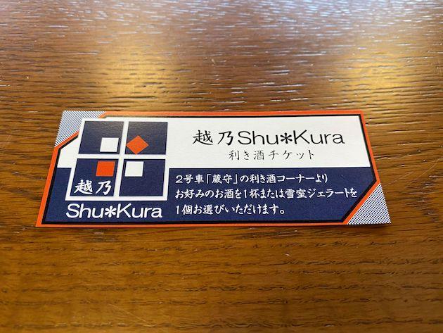 f:id:shuppanproduce:20201124015044j:plain