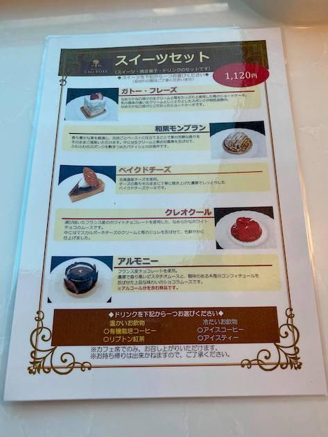 f:id:shuppanproduce:20201231214617j:plain