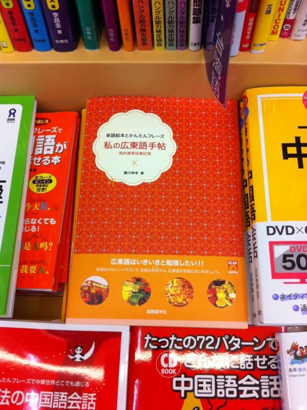 f:id:shusaku1:20111202135712j:image
