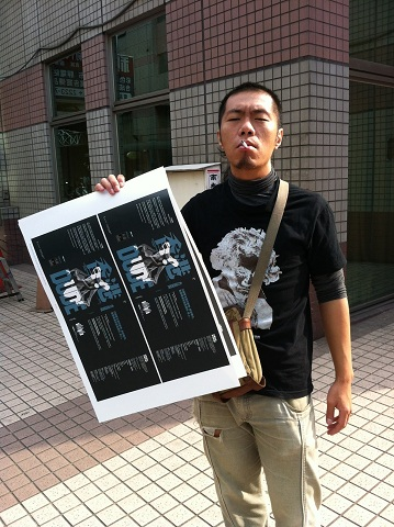 f:id:shusaku1:20130223202704j:image:w360