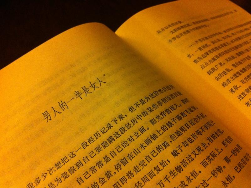 f:id:shusaku1:20140504025521j:image