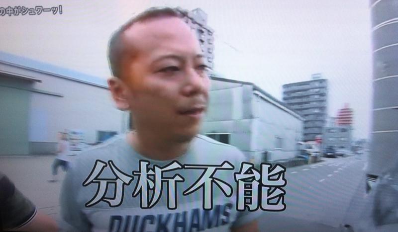 f:id:shusaku1:20140803025059j:image