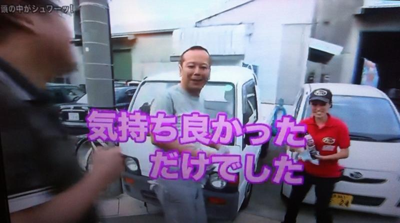 f:id:shusaku1:20140803025117j:image