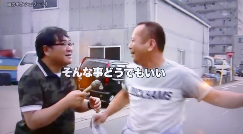 f:id:shusaku1:20140803213153j:image