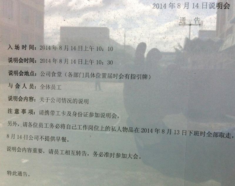 f:id:shusaku1:20140814100113j:image
