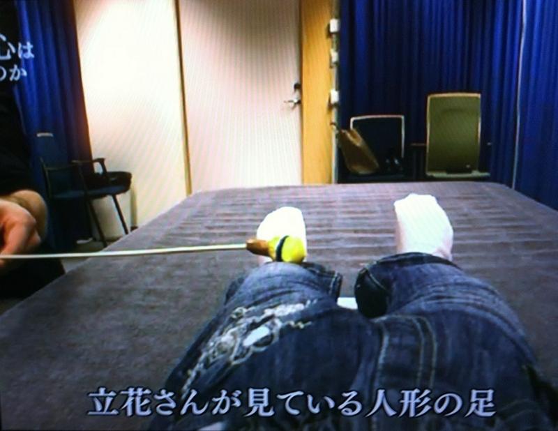 f:id:shusaku1:20140915010002j:image