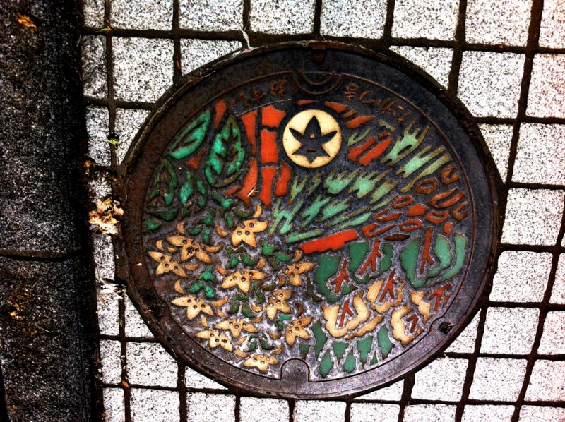 f:id:shusaku1:20140929121106j:image