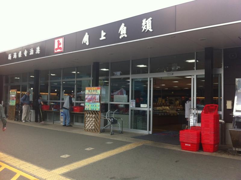 f:id:shusaku1:20141009140208j:image