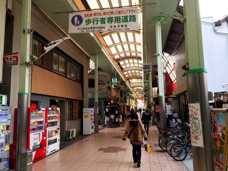 f:id:shusaku1:20150215154752j:image