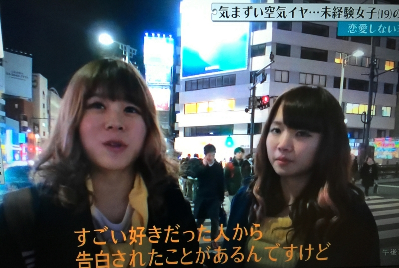 f:id:shusaku1:20150215225853j:image