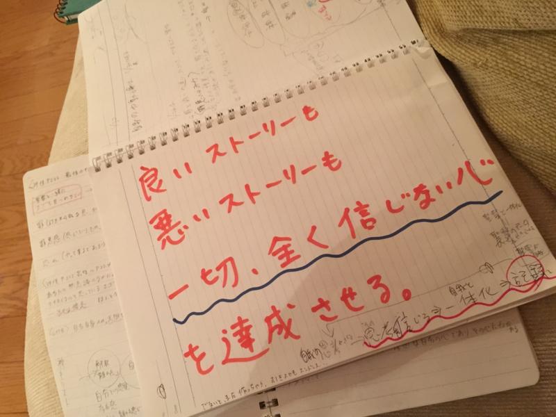 f:id:shusaku1:20150225033709j:image