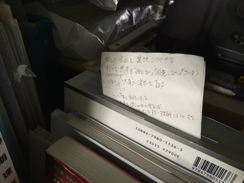 f:id:shusaku1:20150228103526j:image