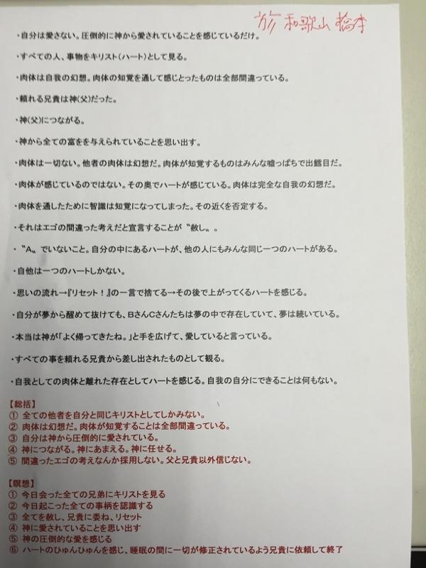 f:id:shusaku1:20150304180507j:image
