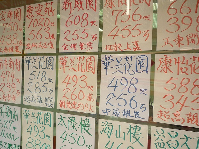 f:id:shusaku1:20150316150650j:image