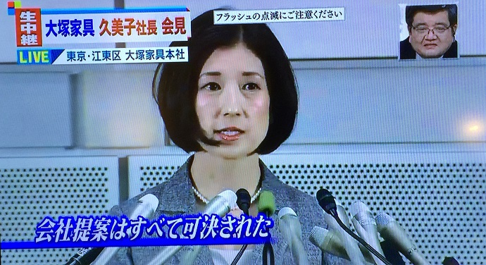 f:id:shusaku1:20150327230510j:image