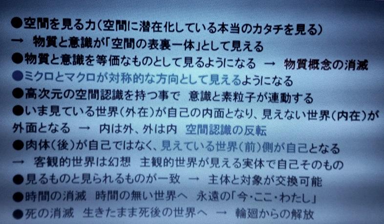 f:id:shusaku1:20150506214538j:image