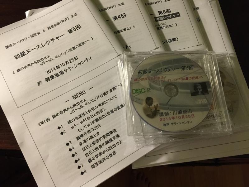 f:id:shusaku1:20150508042254j:image