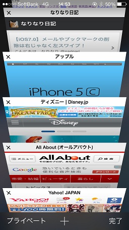 f:id:shusaku1:20150703010107j:image