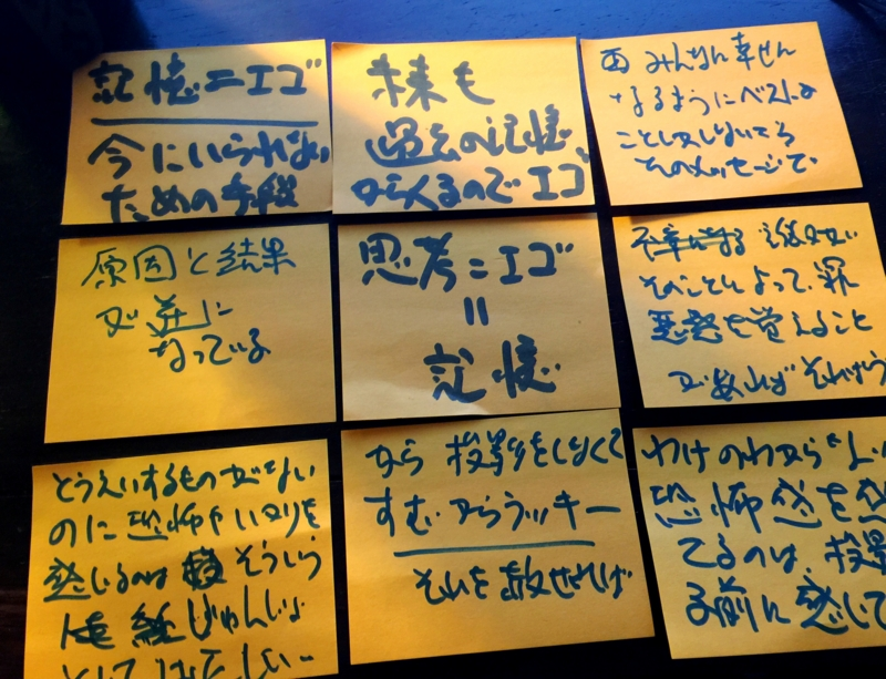 f:id:shusaku1:20150705050637j:image