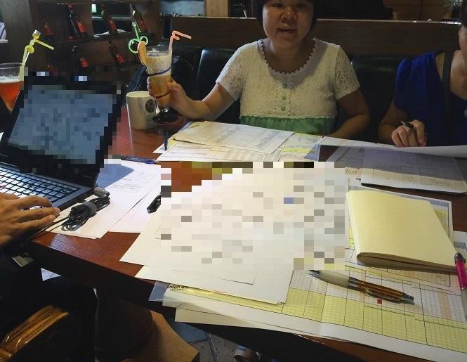 f:id:shusaku1:20150823135506j:image