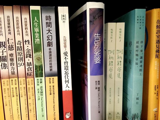 f:id:shusaku1:20150901184911j:image
