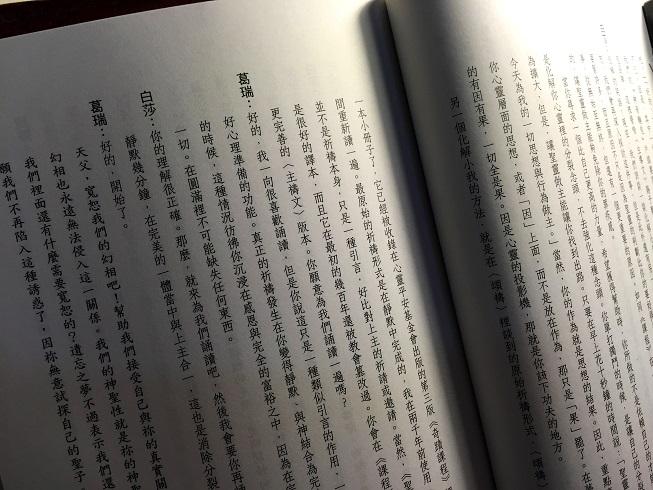 f:id:shusaku1:20150901193949j:image