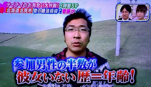 f:id:shusaku1:20150903150312j:image