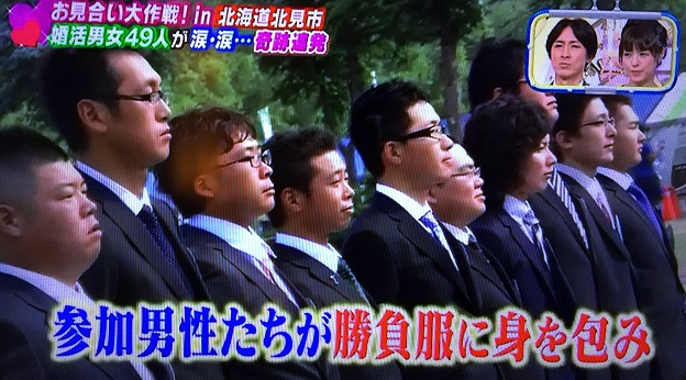 f:id:shusaku1:20150903150751j:image