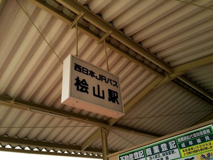 f:id:shusaku1:20160206072816j:image