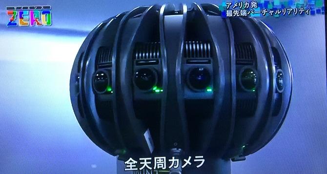 f:id:shusaku1:20160327234754j:image