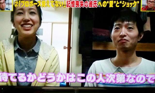 f:id:shusaku1:20160522010223j:image