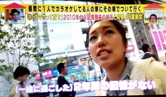 f:id:shusaku1:20160522010224j:image