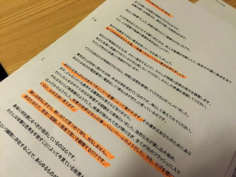 f:id:shusaku1:20160629221914j:image