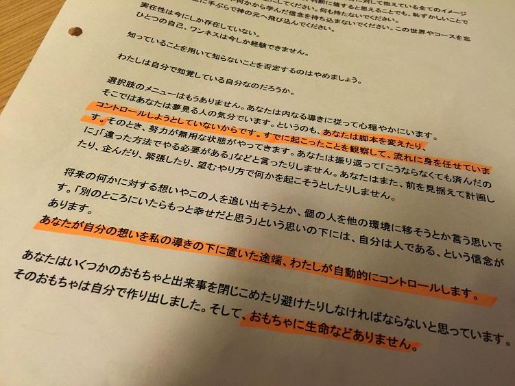 f:id:shusaku1:20160629222137j:image