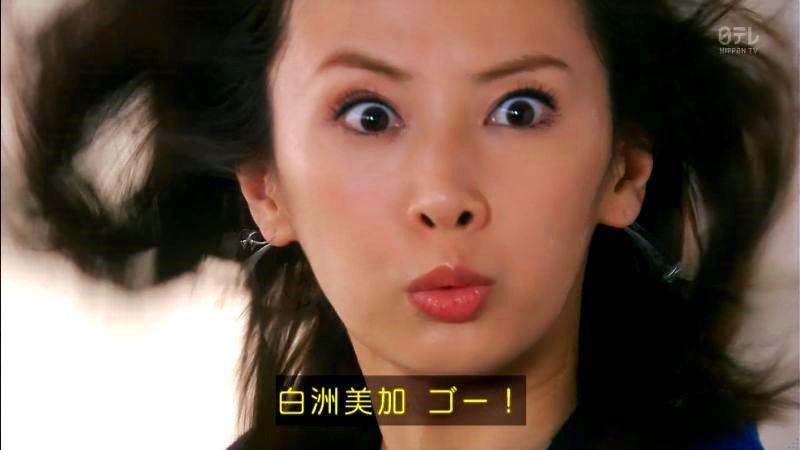 f:id:shusaku1:20160824185337j:image
