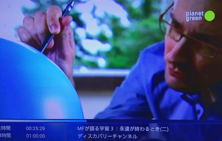 f:id:shusaku1:20161010162036j:image