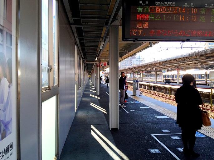 f:id:shusaku1:20161030141147j:image