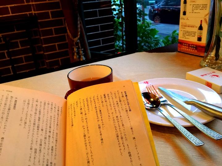 f:id:shusaku1:20161206174221j:image
