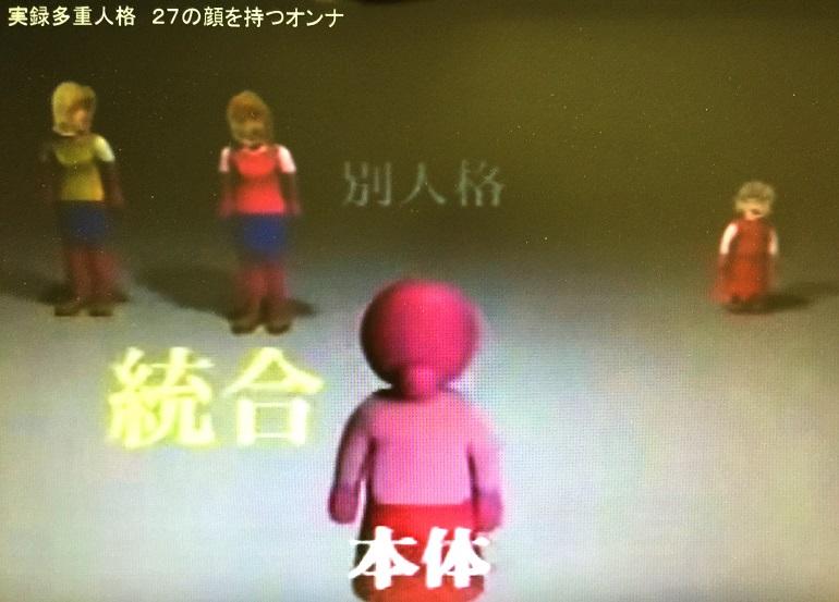 f:id:shusaku1:20170103123652j:image