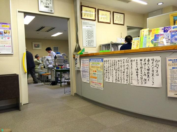 f:id:shusaku1:20170130152618j:image
