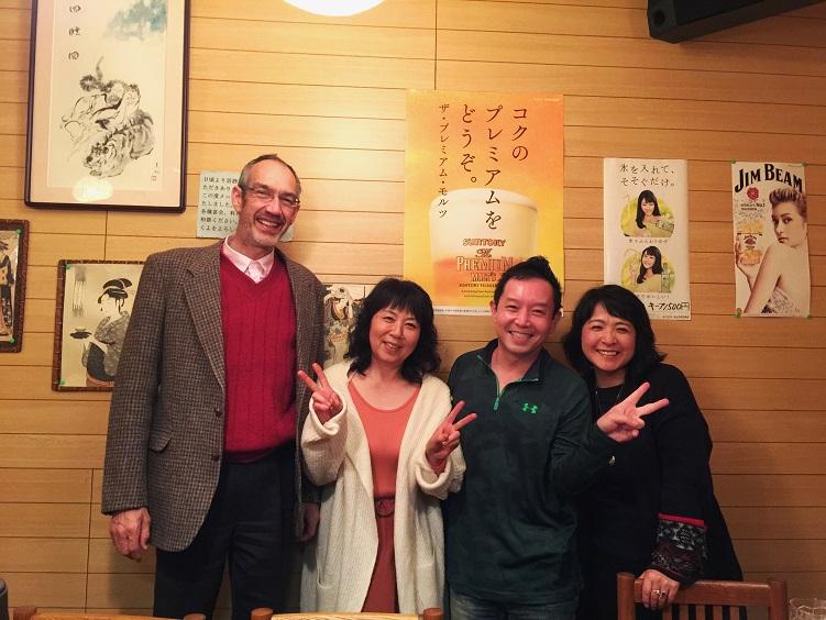 f:id:shusaku1:20170331204656j:image