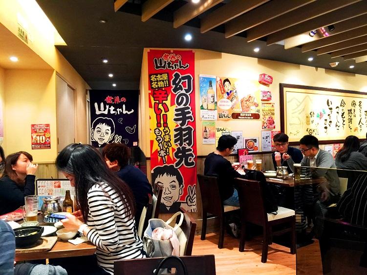 f:id:shusaku1:20170413193421j:image