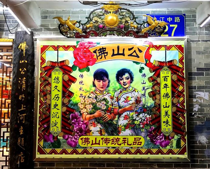 f:id:shusaku1:20170425215511j:image