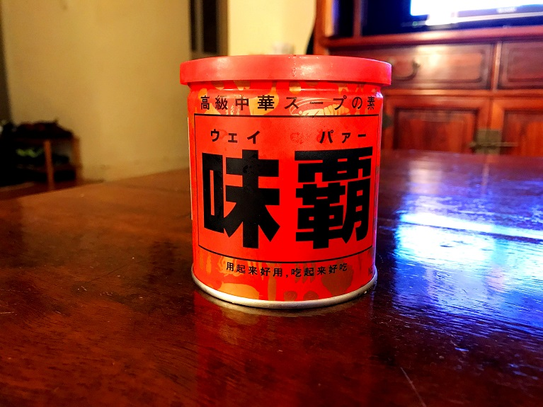 f:id:shusaku1:20170507215055j:image