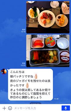 f:id:shusaku1:20170530232905p:image