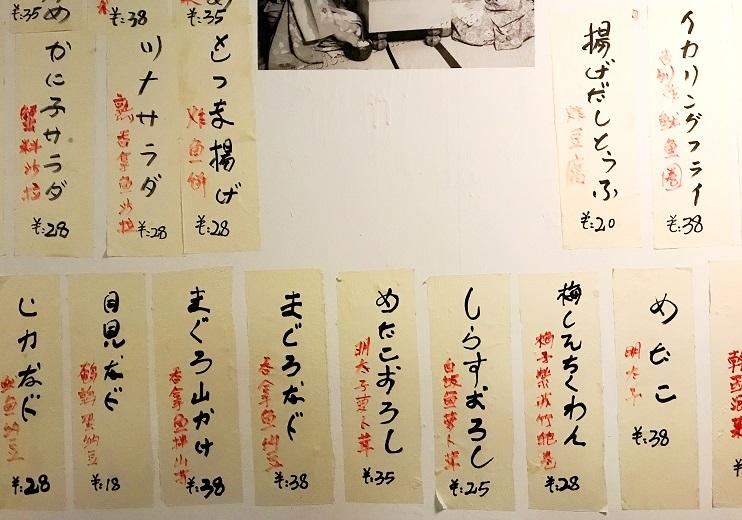 f:id:shusaku1:20170611220334j:image