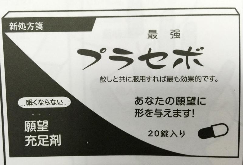 f:id:shusaku1:20180226124110j:image