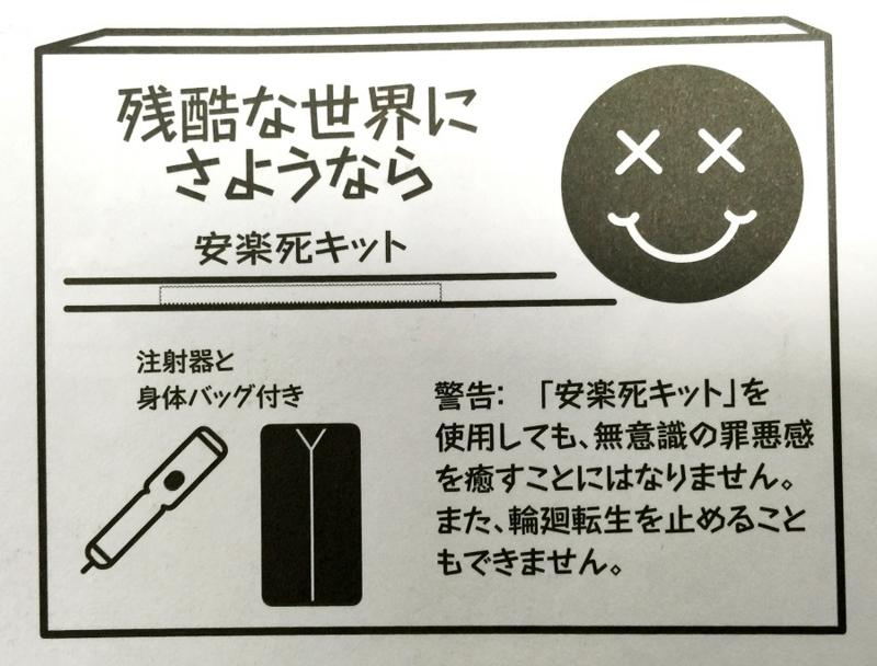 f:id:shusaku1:20180226124215j:image